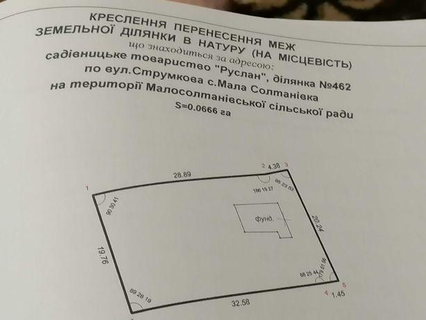 Земельна ділянка 6,6 соток с. Мала Солтанівка