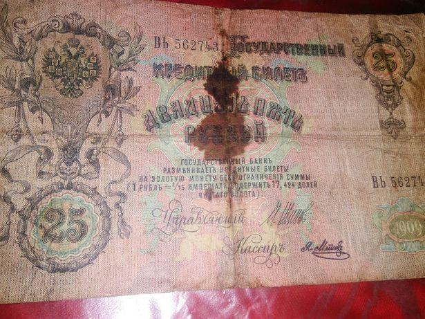 Старовинни деньги