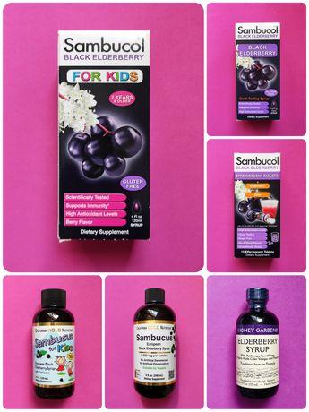 Бузина, сироп с бузиной Самбукол, Sambucol для детей