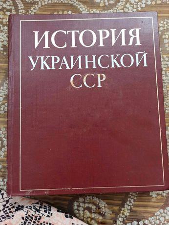 Продам исторические книги