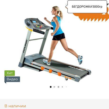500-в подарок-ТРЕНАЖЕРЫ-3штук