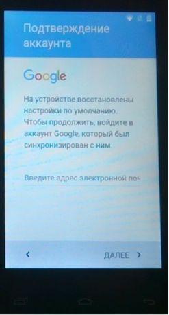 Обход гугл акаунта после сброса Андроид FRP Lock