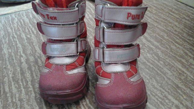 Продаю детские зимние ортопедические ботинки