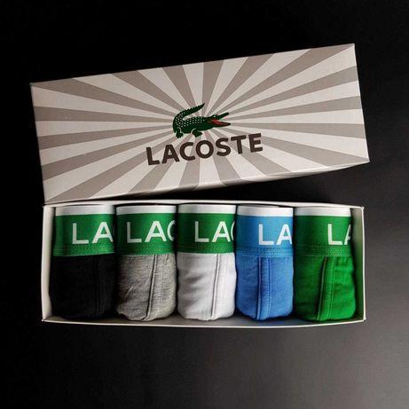 Подарочный Комплект мужских трусов Lacoste 3-5 шт Лучшее качество