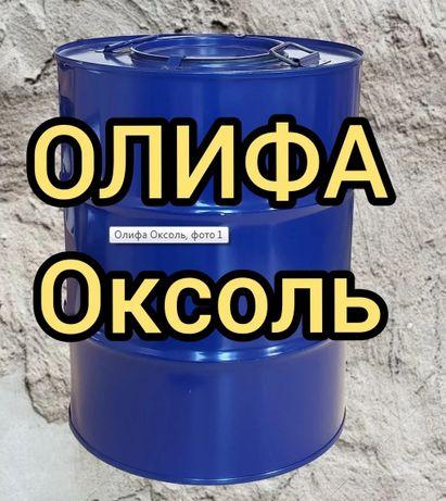 Олифа 40 грн за кг