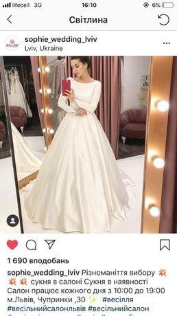 """Весільна сукня кольору ivory (магазин """"shophie wedding """") плаття"""