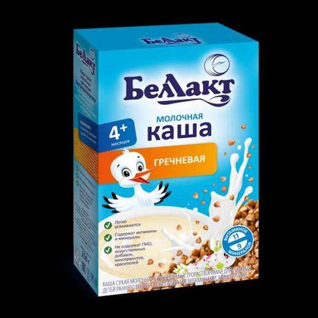 Каши Беллакт , белорусские каши, детское питание Беллакт