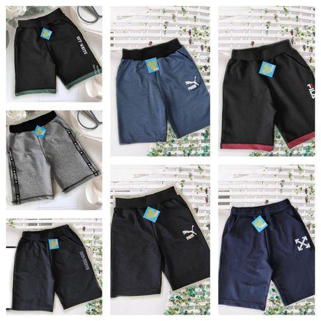 Детские и подростковые шорты, размеры 122-152
