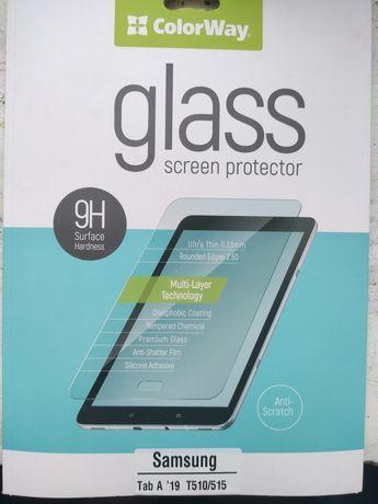 Защитное стекло для планшета Samsung Tab A T510/515