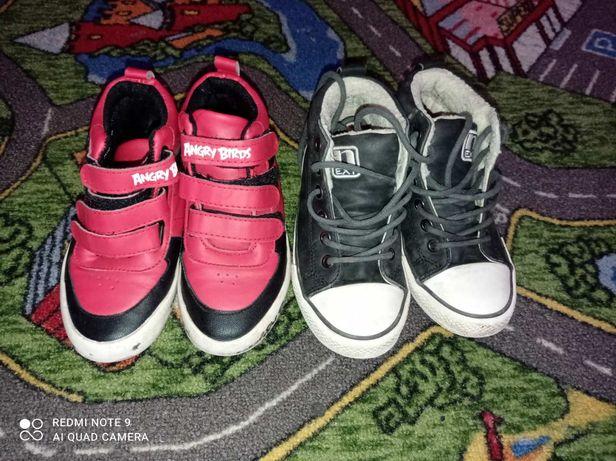 Дитяче взуття для хлопчика.