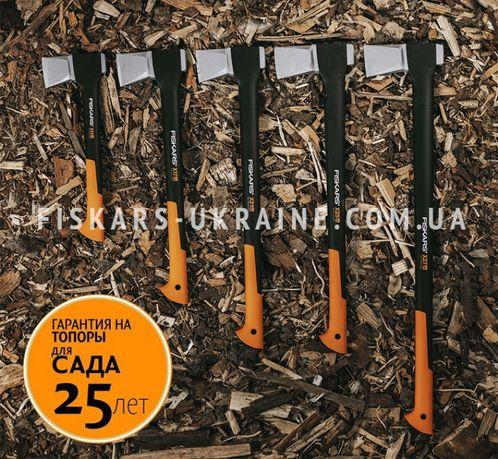 Финские Колуны FISKARS X11-S, X17-M, X21-L, X25-XL, X27-XXL Оригинал!