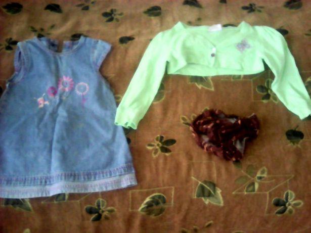Разная одежда,для школы
