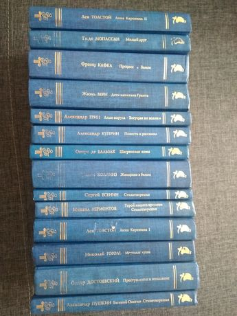 Серія книжок