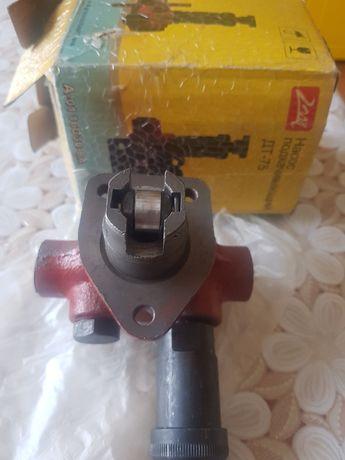 Насос подкачивающий ДТ-75 новий