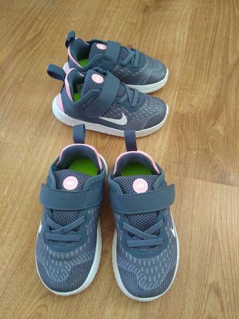 Adidasy Nike nowe 25-26 bliźniaki