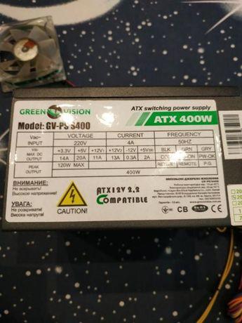 Продам блок питание Green Vision GV-PS ATX S400/12 400W + кулер)))