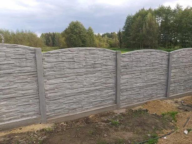 Przęsło betonowe 1,5m ogrodzenie piaskowiec, cegiełka Dom i Ogród