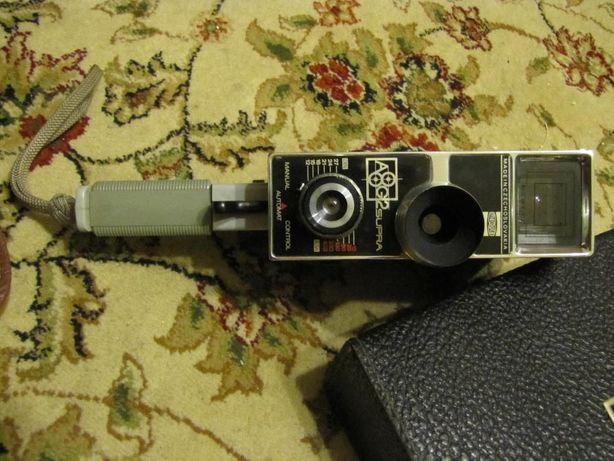 Kamera Meopta Aoog 2 Supra
