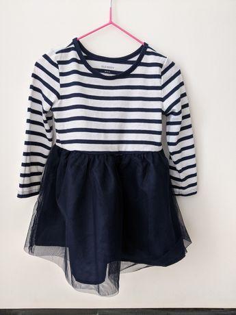 Платье в полоску с фатиновой юбкой - Old Navy