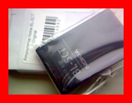 Новый BL-5CT NOKIA Оригинал аккумулятор батарейка акб