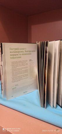 """Книга """" Ектор Хименес - Браво"""
