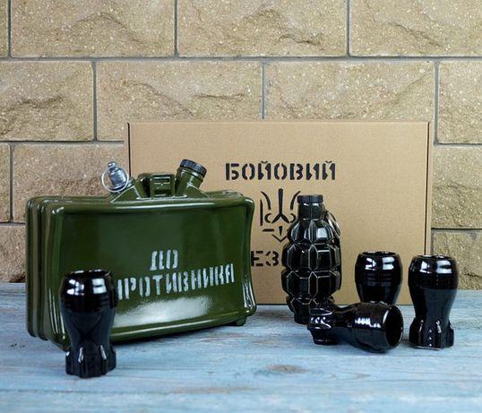 """Оригинальный подарок мужчине """"Мина МОН-50 + граната"""" бутылка с рюмками"""