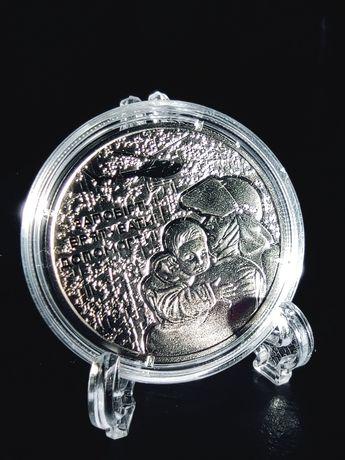 Українські рятівники (н) монета 5грн