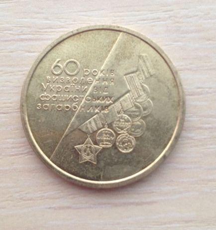 Продам юбилейную 1 гривню. 2004г.