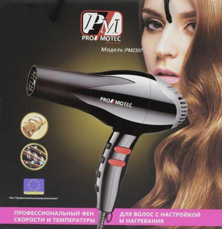 Новый фен Promotec Pm 2307 3000 вт , укладка для волос