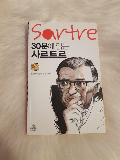 Sartre książka w języku koreańskim koreański