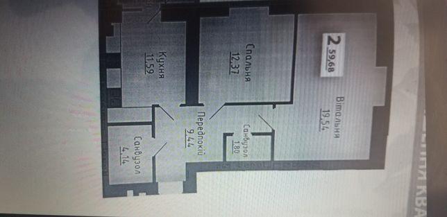 Терміново!! Продаж 2 кім квартири, Винники, ЖК М'ята, 36000. Торг