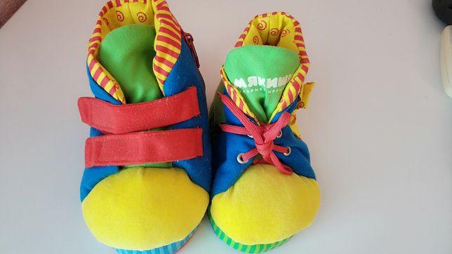 Ботиночки мякиши, развивающие ботиночки