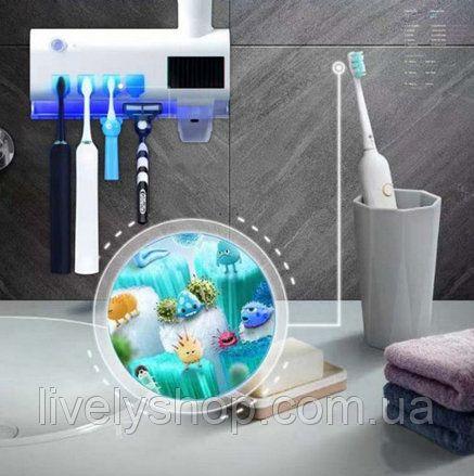 Держатель диспенсер для зубной пасты и щеток УФ-стерилизатор