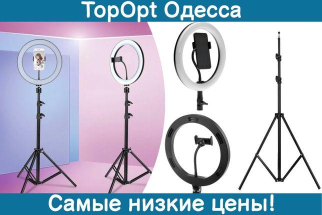 Кольцевая лампа со штативом 2 м 26 / 30 / 36 см диаметр свет для фото
