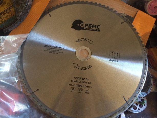Продам диски пильные по дереву закалённые