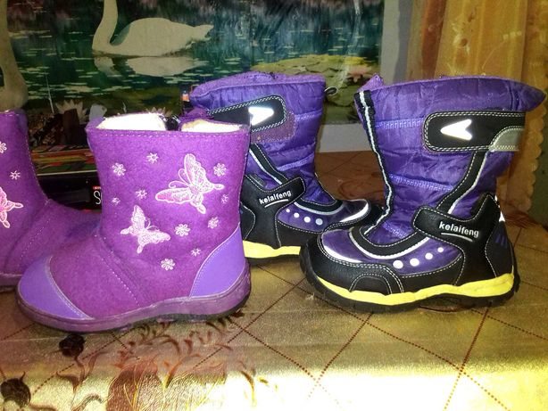 Суперовая зимняя обувка девочке
