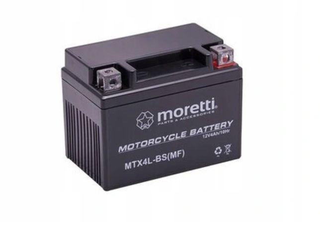 Akumulator do skutera quada żelowy 4 Ah 12V MTX4L-BS