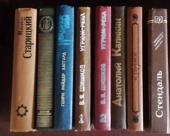 Книги классика твёрд