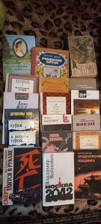 Книги из личной библиотеки