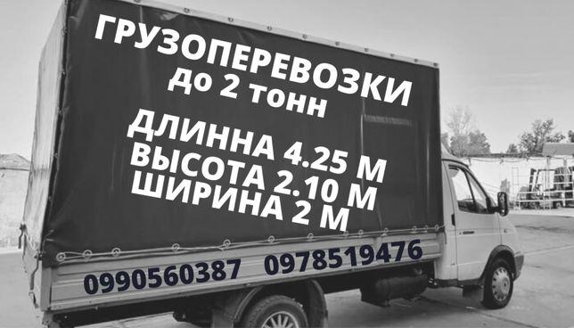 ГРУЗОПЕРЕВОЗКИ НЕДОРОГО (БОЛЬШАЯ Газель, грузовое такси, грузчики)