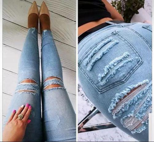 Spodnie z dziurami damskie