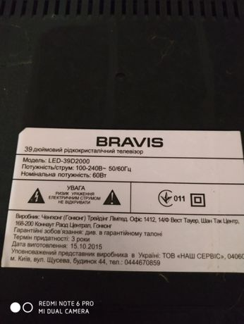 Bravis LED-39D2000 TP.VST59S.PB703