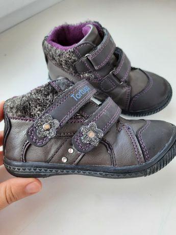 Демисезонные ботинки кожаные стелька 16 см Tortuga
