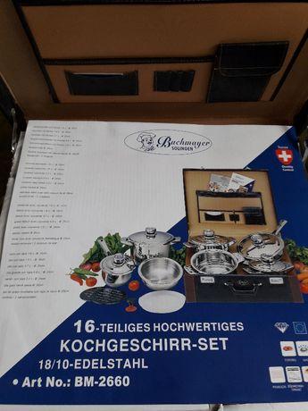 Набор немецкой посуды Bachmayer SOLINGEN