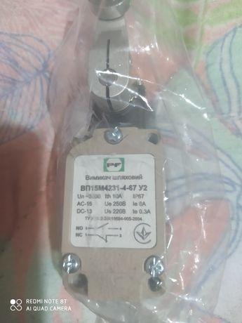 Конечный выключатель вп-15 М4231-4-67У2.