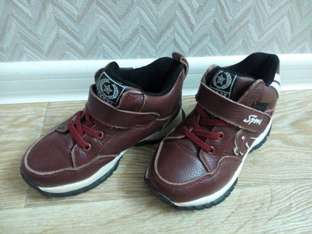 Деми ботинки стелька 18,5 см