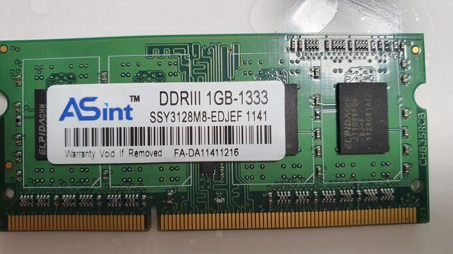 ОЗУ DDR3 1Gb 1333