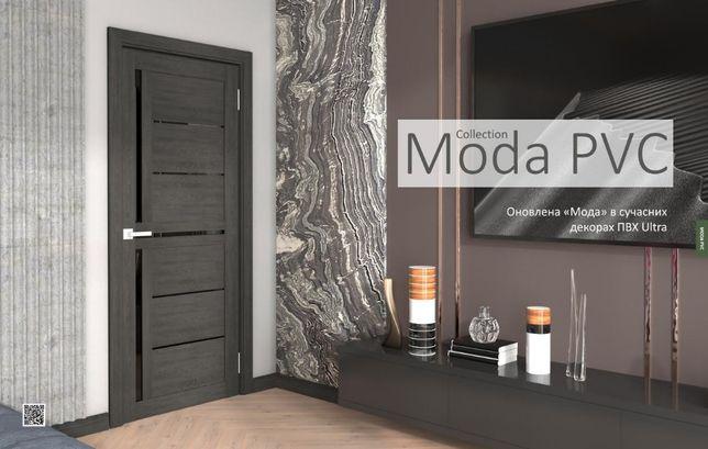 Двері міжкімнатні (двери межкомнатные) ПВХ дерев'яны і МДФ Новий Стил