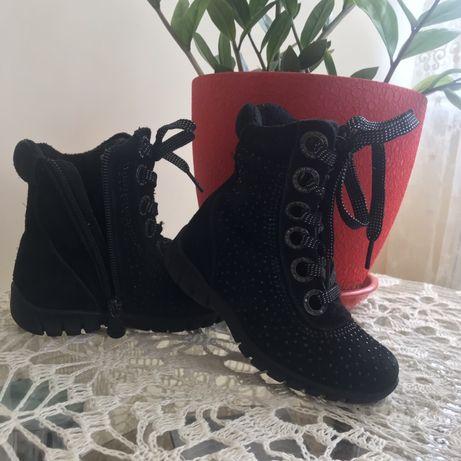 Ботинки Шалунишка ортопед 16 см Дитяче ортопедичне взуття 16 см