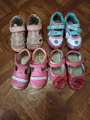 Обувка 24 размер